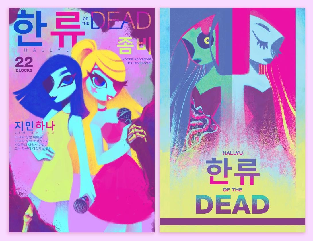 BB_Poster02.jpg